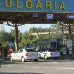ANUNT PENTRU ROMANII CARE MERG IN BULGARIA – Fara acest act nu poti intra in tara