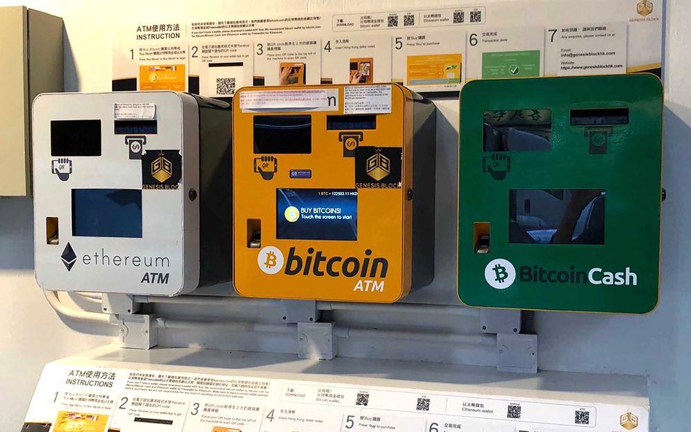 Dacă cum să faci bani făcând propriul bitcoin Nici